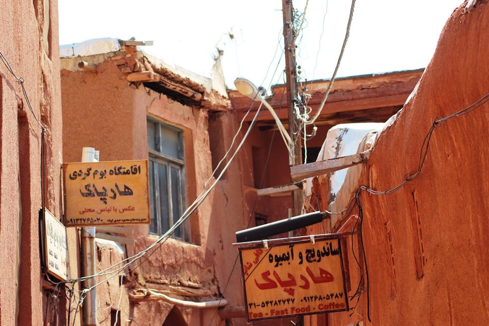 Abyaneh (8)