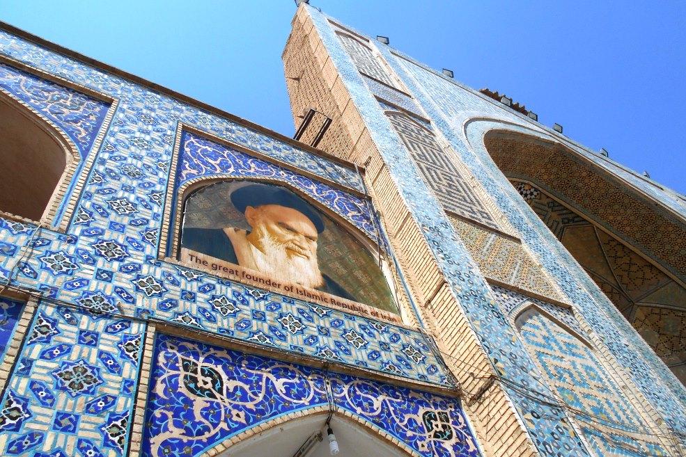 Esfahan (25)