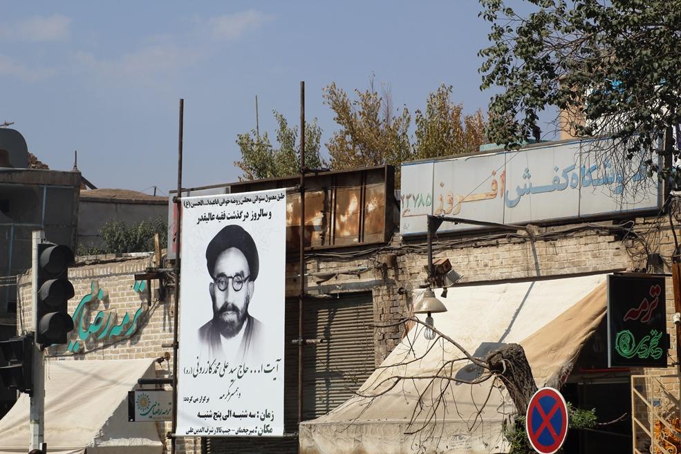 iran (36)