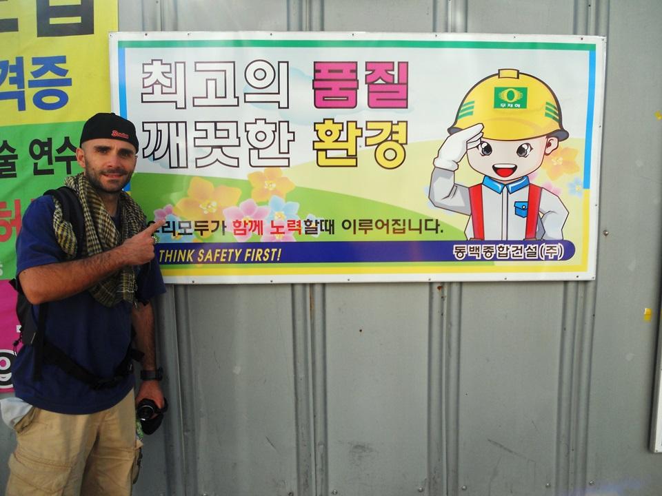 gyeongju (5)