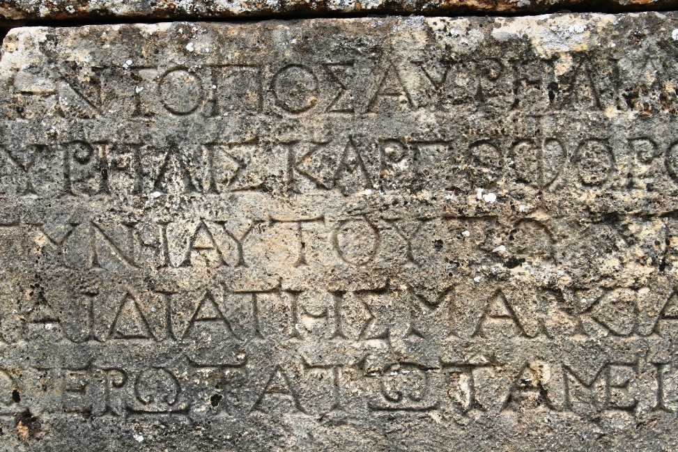 hierapolis (6)